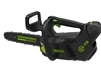 Greenworks GS 110 Chainsaw